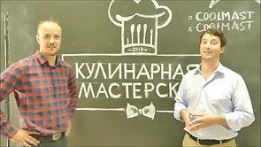 Rencontre avec Danil à Syktyvkar_ Masterskaia
