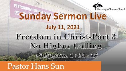 PCC English Service 07-11-2021