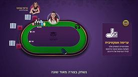 poker academy - VSM opener design