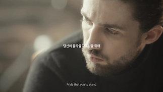 [CF] 미스트랄 SUP 제작 영상