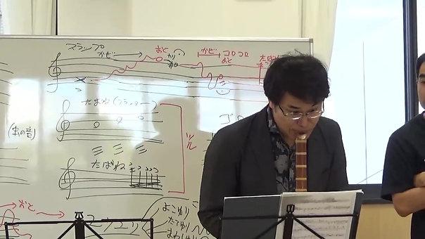 エル・システマジャパン作曲教室