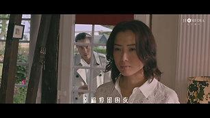 田野-爱来得太突然 (《合约男女》电影片尾曲)(蓝光)