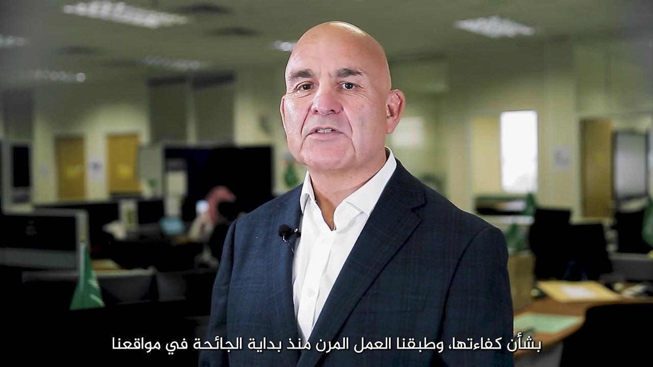 Eid Al-Adha 2021 and Half Year Message