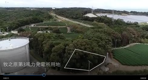 牧之原第3風力発電所用地