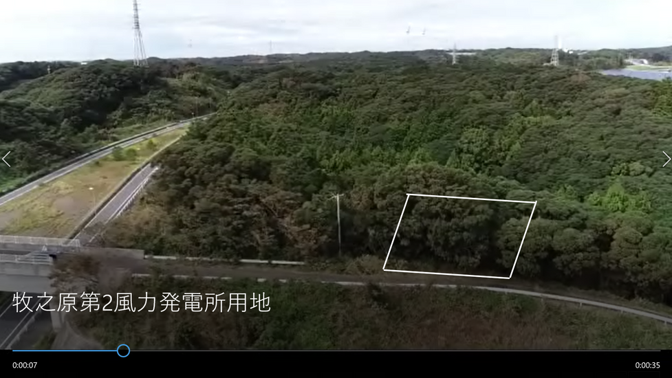 牧之原第2風力発電所用地