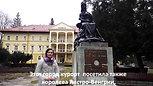 Bardejovské Kúpele/Бардеевские Купели