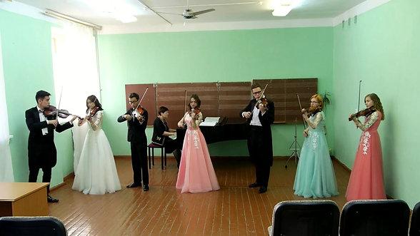 Ансамбль скрипачей  «Жастар»