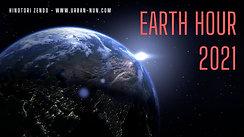 Earth Hour (2021)