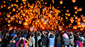 Light Up the Night with Hailey and Adam at Taiwan's Mid-Autumn Festival