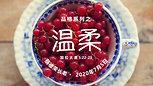 Chinese Sermon - 20200705