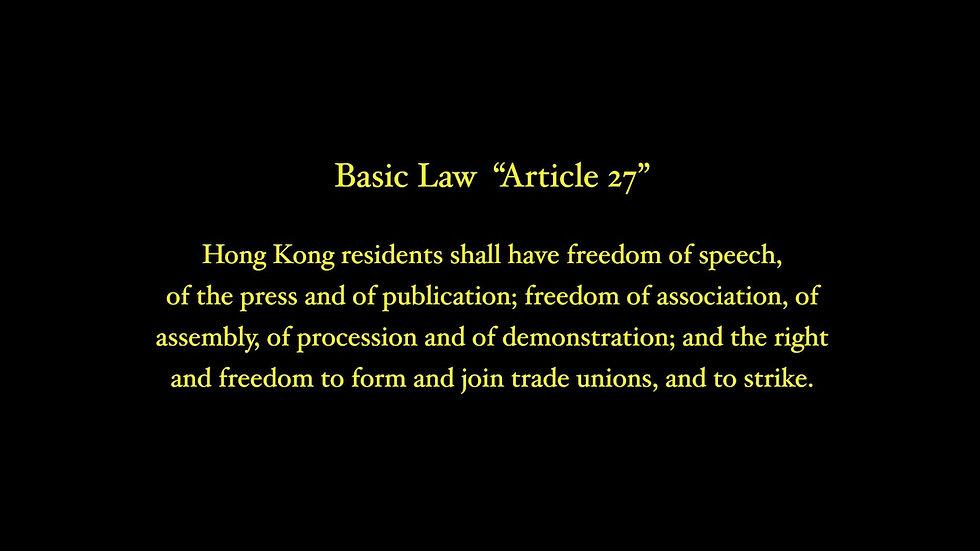 Amnesty International - Hong Kong Booksellers