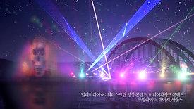 Chuncheon Uiamho Multimedia Show