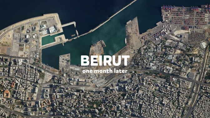 Beirut, one month later