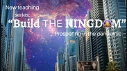 Build the Kingdom #1 LTWG: Pastor Blue
