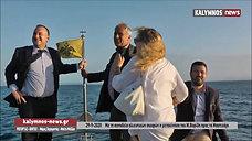 Με τη συνοδεία αλιευτικών σκαφών η μετακίνηση του Μ.Βορίδη προς το Μαστιχάρι συνοδευόμενος από τον Ιωάννη Παππά (29-9-2020)