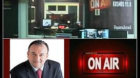 Ο Bουλευτής Δωδεκανήσου Ιωάννης Παππάς στο Radio Kosmos 93.8 (25/11/20)