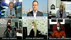 ΙΩΑΝΝΗΣ ΠΑΠΠΑΣ TV KOSMOS (21-1-21)