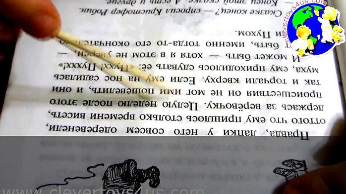 Формирование навыка чтения от 0-7 лет