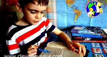Чтение любимой книги