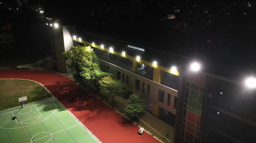 Wong-Zih Elementary School