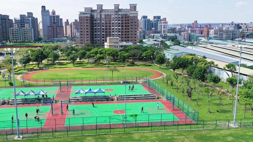 集賢環保運動公園