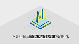 로비리셉션_소개영상