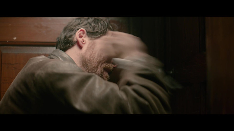 Mahogany Trailer