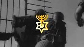 A Hatikvah 6 June 1967