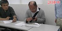 2019 防災 無線機取り扱い0609_01