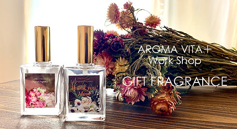 AROMA VITA+Work Shop GIFT FRAGRANCE