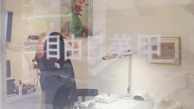 自由日週年專訪特輯 (預告)