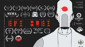 The Gate Trailer