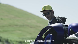 Yamaha: MOTOBOT Valentino Rossi