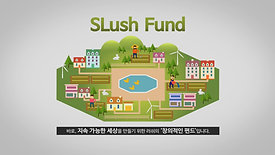 LUSH - SLush Fund