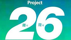 DESCENTE - 26 PROJECT
