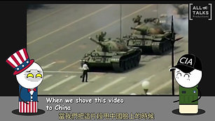 USA disappointed by Tiananmen Tank Man's Escape!
