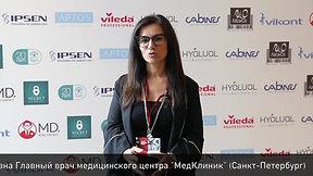 Кабаладзе Нино Константиновна