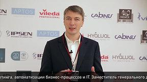 Авраменко Андрей Геннадьевич