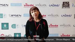 Парсагашвили Елена Захаровна