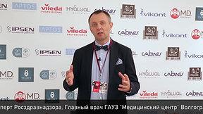 Выскуб Максим Николаевич