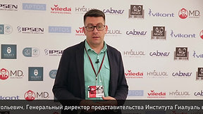 Епанчинцев Дмитрий Анатольевич