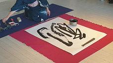 Kalligrafidemonstration