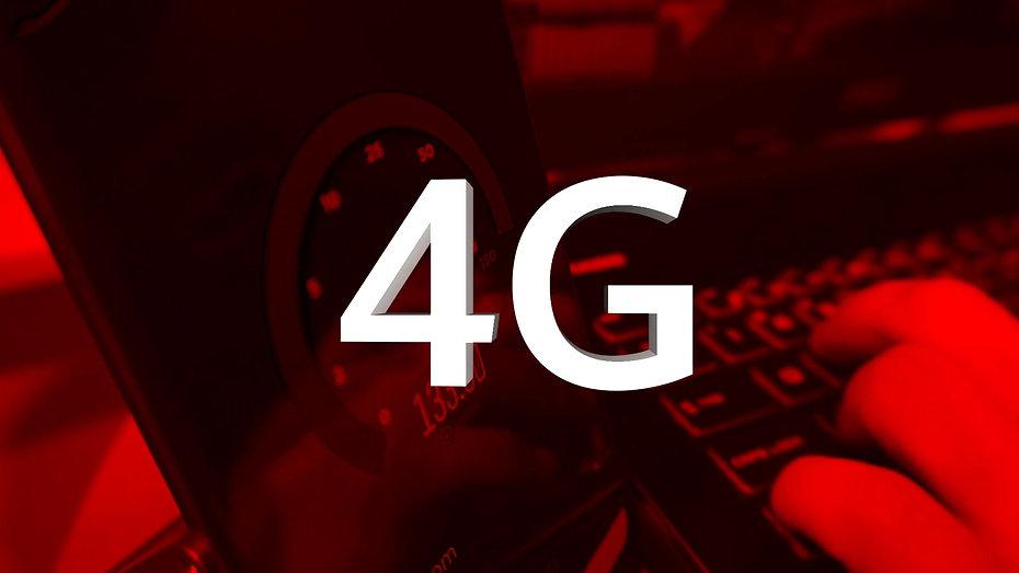 APM Huawei