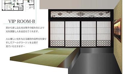 雲南省空間設計