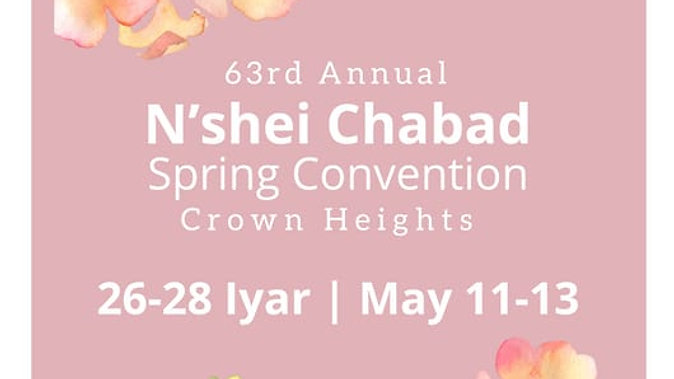 Nshei Chabad Convention 5778 PROMO