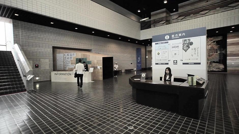 札幌国際芸術祭2014 会場風景  撮影:藤倉翼