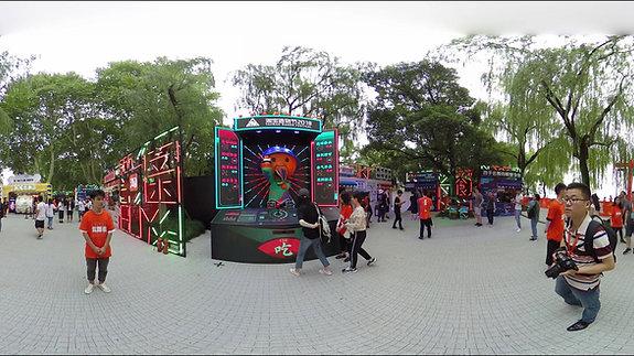 淘宝造物节|Taobao Maker Festival