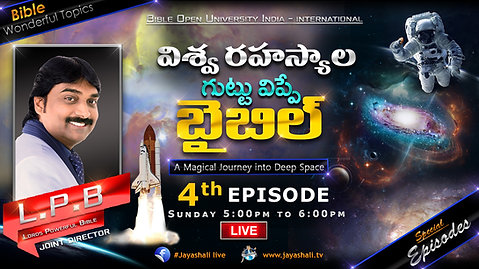 విశ్వరహస్యల గుట్టు విప్పే బైబిల్ Part 4 | Jayashali.tv