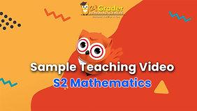 [Sample Teaching Video] S2 Mathematics