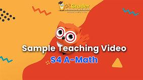 [Sample Teaching Video] S4 A-Math